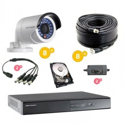 Kit vidéoprotection complet 8 caméras bullet