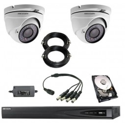 Kit vidéoprotection complet 2 caméras dôme