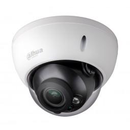 camera_dome_Pack vidéoprotection complet 4 caméras dôme anti-vandalisme 1080P + enregistreur + disque dur + tous les câbles alim